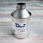 ディルエントDR 250ml