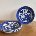 Willow Pattern 23cm Plate