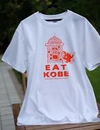 Tシャツ EAT KOBE うろこの家 オレンジ