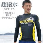 GUARD ガード メンズ水着 超撥水 ラッシュガード 長袖 黒×黄 ウォーターパトロール 競泳水着 トライアスロン 146-770012-02