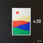 活版年賀状 - 30枚入