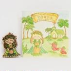 Message Book 【MOLOKA'I島の小さな村のものがたり】