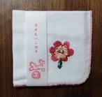 刺繍ガーゼハンカチ お花