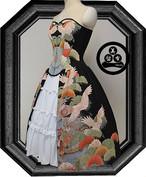 コルセットスカート「鶴、松」家紋は(五三割り桐)