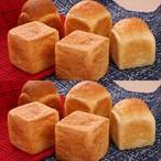 お試しキューブパン5種詰合せ+お試しキューブパン5種詰合せ