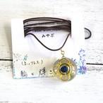 【みやぶ】輪と輝き/ネックレス