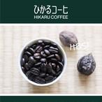 ひかるブレンド ストロング!(深煎り コーヒー豆)/ 100g