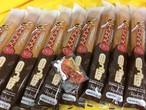 バレンタイン限定「チョコのっぽ10本+キーチェーン小セット」2/14お届け限定