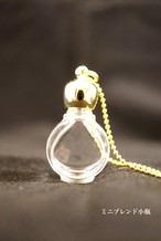 【Wish Oilブレンド用】ブレンドミニ小瓶<丸タイコ>専用スポイト付