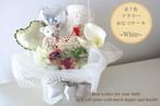 【名入りカード】(ホワイト)7色展開♡大人かわいい、バルーンおむつケーキ♡ ラッピング代込