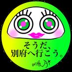 だるまツアー2017