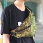 Trip pouch (MSG CL)