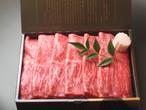 【大和榛原牛】すき焼き用霜降りもも肉300g(La Terrasseシェフオリジナル割下付)