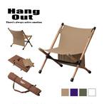 HangOut (ハングアウト) Pole Low Chair ポール ロー チェア アウトドア 椅子 グッズ キャンプ 用品 ロ―スタイル キャンピング BBQ バーベキュー pol-n56