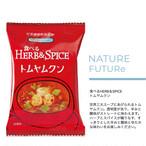 NATURE FUTURe 食べるHERB&SPICE トムヤムクン 10食