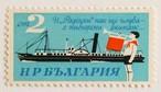 蒸気船ラデッキー / ブルガリア 1966