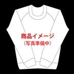 六ツ美中学校 長袖体操服(S〜3L)
