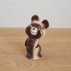 【ロシア】 ミーシャ 陶器の人形 9 (こげ茶・小) こぐまのミーシャ 旧ソ連 USSR