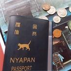 (127) アベイユ ニャパン パスポートカバー 猫国 パスポートケース ネコ NYAPAN PASSPORT COVER Abeille  【レターパックライト可】
