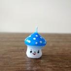 小さなキノコ/青色(2)