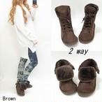 編上げファーブーツ 2WAYムートンブーツ 靴 シューズ 極上の履き心地★ ブラウン