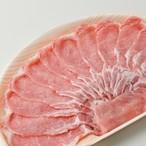 北海道五日市かみこみ豚のローストスライス 100g(ローストポーク用自家製タレ付)