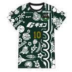 【受注生産】夏限定レプリカユニフォーム 2019モデル FP1st