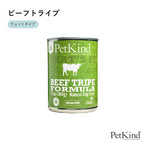【ペットカインド】ザッツイット 缶詰 ビーフトライプ 369g