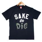 【SAKE Tシャツ】SAKE or DIE / ブラック
