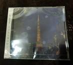 1stフルアルバム「さよなら街の灯り」(会場・通販限定販売CD)