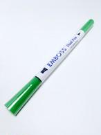 Tsukineko EMBOSS Pen SpringGreen
