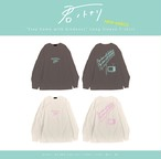 "※予約 ""Stay home with kindness"" Long Sleeve T-shirt"