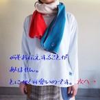 シープフリース  配色首巻き  03Z30