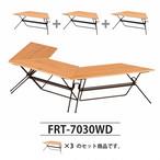 HangOut (ハングアウト) FRT Arch Table (Wood Top) アーチ テーブル ウッド トップ アウトドア 用品 キャンプ グッズ テント ファニチャー サイト 組み合わせ 家具 木製 ナチュラル ファミリー