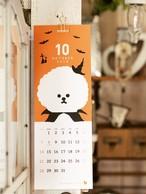 【縦長】ビションフリーゼ 壁掛けカレンダー