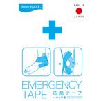 New-HALE / エマージェンシーテープ