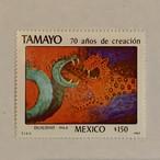 ルフィーノ・タマヨ 切手 Rufino del Carmen Arellanes Tamayo  1987 [310194466]