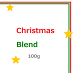 [ seasonal ]クリスマスブレンド