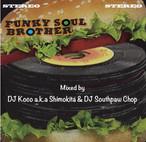 【CD】DJ KOCO a.k.a. SHIMOKITA & DJ SOUTHPAW CHOP - FUNKY SOUL BROTHER