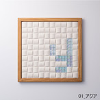 【Y】枠色ナチュラル×ガラス インテリア アートフレーム 脱臭調湿(エコカラット使用)
