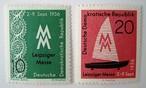 ライプツィヒ・メッセ'56 / 東ドイツ 1956