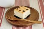 チーズケーキ(チョコバナナ)