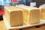 冷凍パン(食パン3種セット)