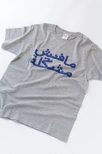 メンズT-shirt /グレー×ネイビー