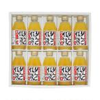 ギフトセット(りんご酢入果汁飲料 「 りんご伝説 」 200ml×10本)