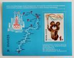 こぐまのミーシャ・モスクワオリンピック / ソビエト 1980