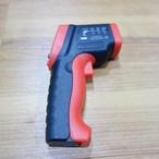 レーザー温度計(赤外線放射温度計)