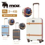 MZ-0822-50   機内持込サイズ キャリーケース MOZ モズ