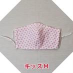 手作り立体マスク(ガーゼ)/ピンクハート・キッズMサイズ(5-236)