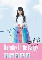 『FOR YOU/デモサヨナラ(2017ver.)』CD(サイン入り)&ポスターセット
